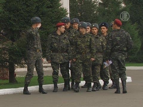 В украинскую армию призывают в