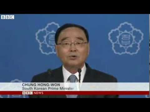 South Korean PM Chung Hong Won Resigns Over Ferry (HD)