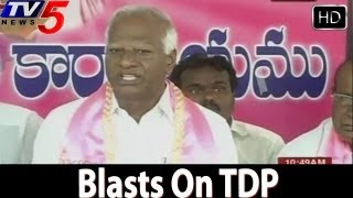 Kadiyam Srihari Blasts On TDP