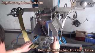 [Glass Bottles Hot Foil Stamping Machine]