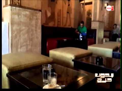 مقاهي الشيشة.. الجانب الصحي، القانوني والأخلاقي