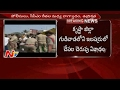 Tension Climate in Gudivada : Conflict Between Police &amp..