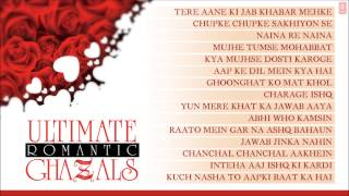 Ultimate Romantic Hindi Audio Songs