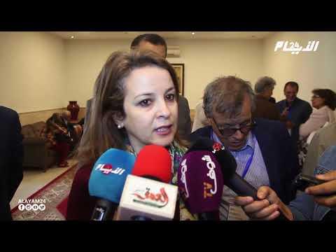 بالفيديو..شرفات أفيلال : وحدة الحزب هو هدفنا