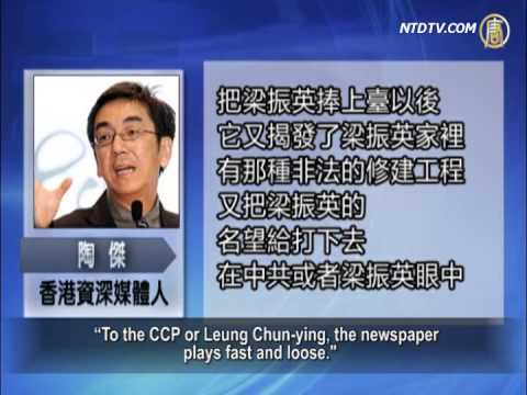 Communist Regime vs. New Editor of Newspaper Ming Pao