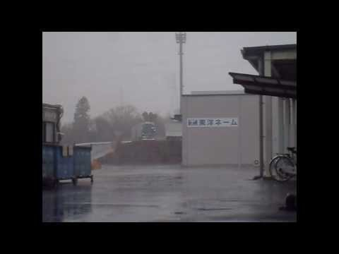Japan's worst snow storm and blizzard in half a century Feb 8, 2014 Numazu Shizuoka