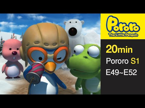 PORORO Full Episodes S1 E49-E52 (13/13)