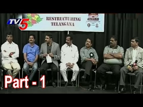 NRIs Debate On Reconstructing Telangana | NATA  Project For Development | Part 1 : TV5 News