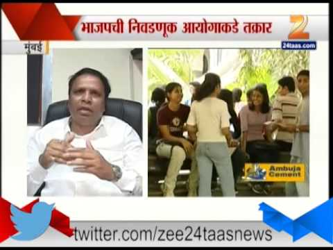 Zee24Taas : Turning to the principal of St. Xavier`s College, Mumbai, given the political messages