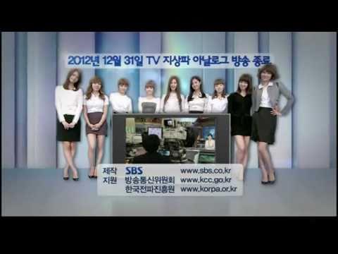 [101110] SNSD-CF[Ver.1] @ 'SBS Digital Ambassador'[HD]
