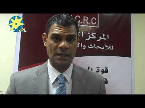 مديرالمركز الوطنى للدراسات البرلمانية: علينا أن نقف بجانب البرلمان الجديد