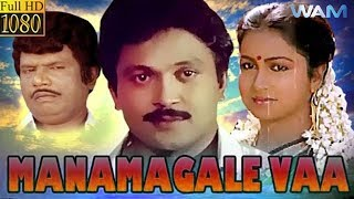 Manamagalae Vaa (1988) Watch Free Full Length Tamil