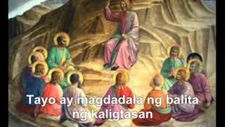 Pananagutan Lyrics