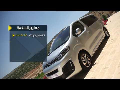 الحلقة 18- برنامج اوتوموبيل Automobile