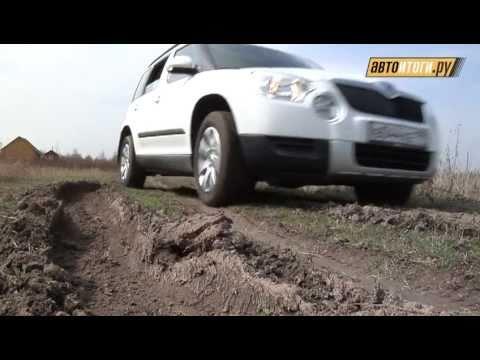 Тест-драйв Skoda Yeti TDI 4x4 vs Mitsubishi ASX 4wd