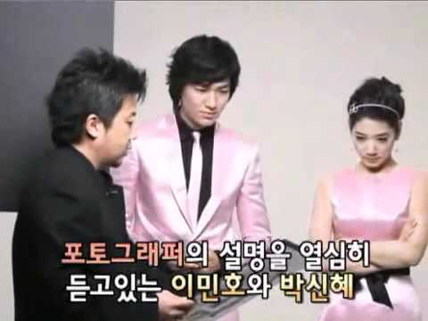 Etude House Making - Lee Min Ho vs Park Shin Hye