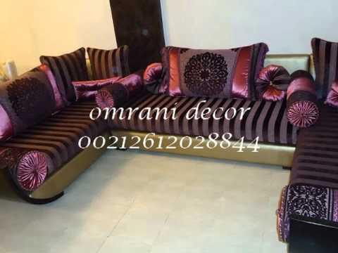 Salon mod renne salon marocain omrani decor t l 212612028844 youtube - Faire un salon marocain ...