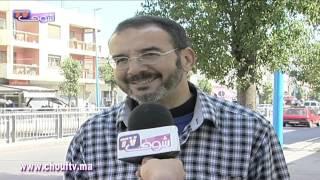 نسولو الناس: شنو هو السلوك السيئ عند المغاربة ؟   نسولو الناس