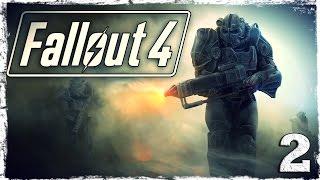 Fallout 4. #2: Иной мир.
