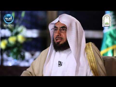 العلم نور | فضيلة الشيخ الدكتور: فالح بن محمد الصغير