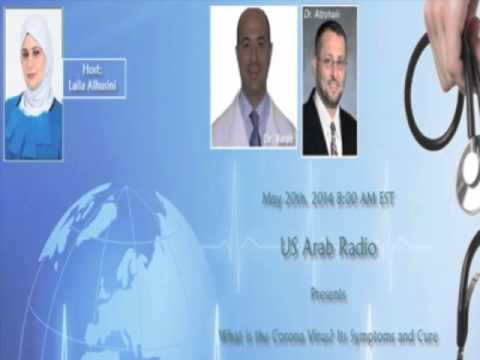 US Arab Radio - What Is the Corona Virus? Symptoms and Cure