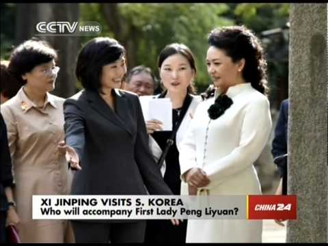 Who will accompany First Lady Peng Liyuan?