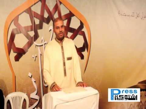 حفل شكر و تقدير على شرف المساهمين في إنجاح المهرجان القرآني الإقليمي