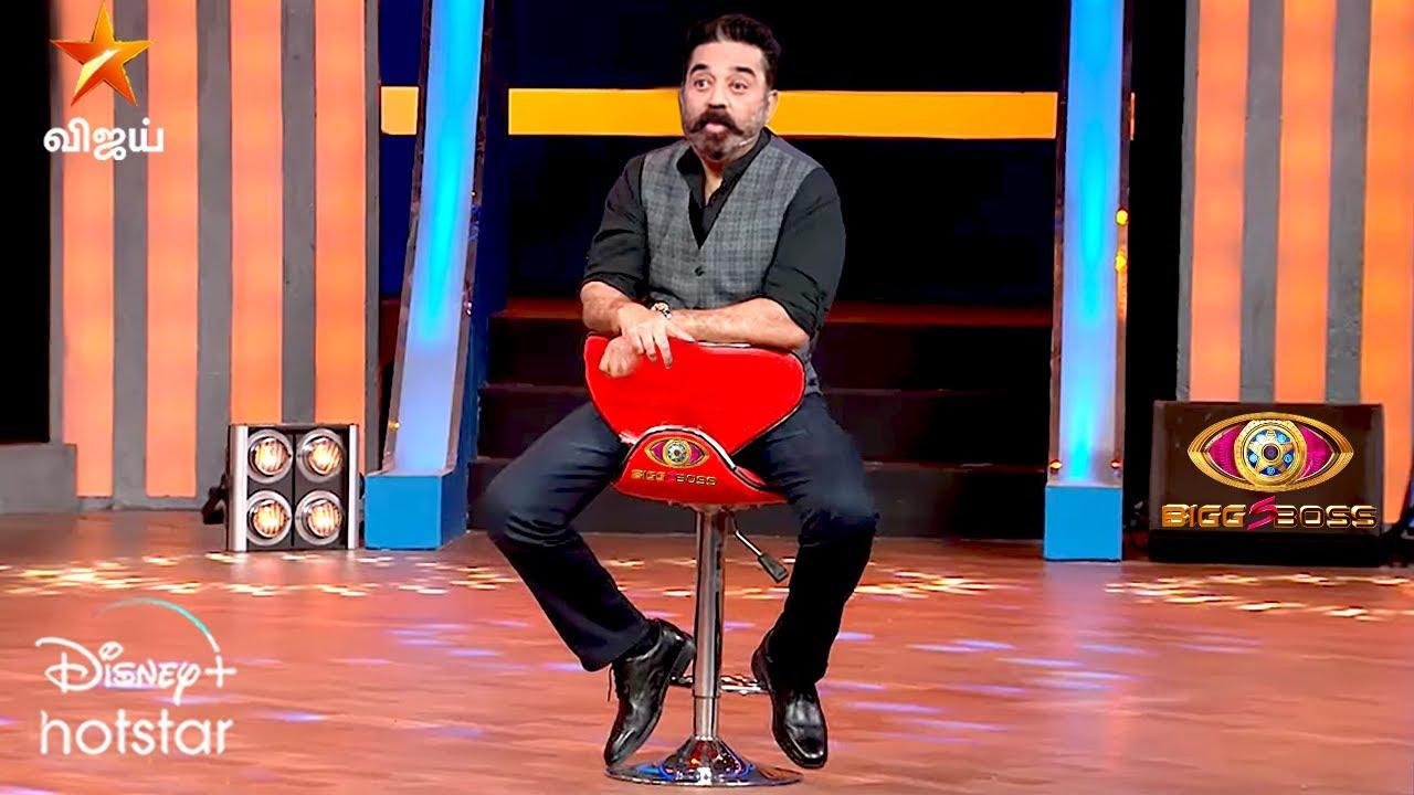 Bigg Boss Tamil Season 5 – Promo 1   Kamal   Contestants   Vijay Tv   Bigg Boss 5  