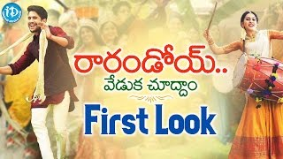 Naga Chaitanya's 'Rarandoy Veduka Chudham' Movie First Loo..