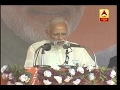 """""""SP, Cong & BSP are trying to save their prestige in UP Polls"""", says PM Modi"""