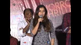 Tripura Movie Trailar Launch