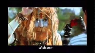 8am Number Veedu Tamil Movie Trailer