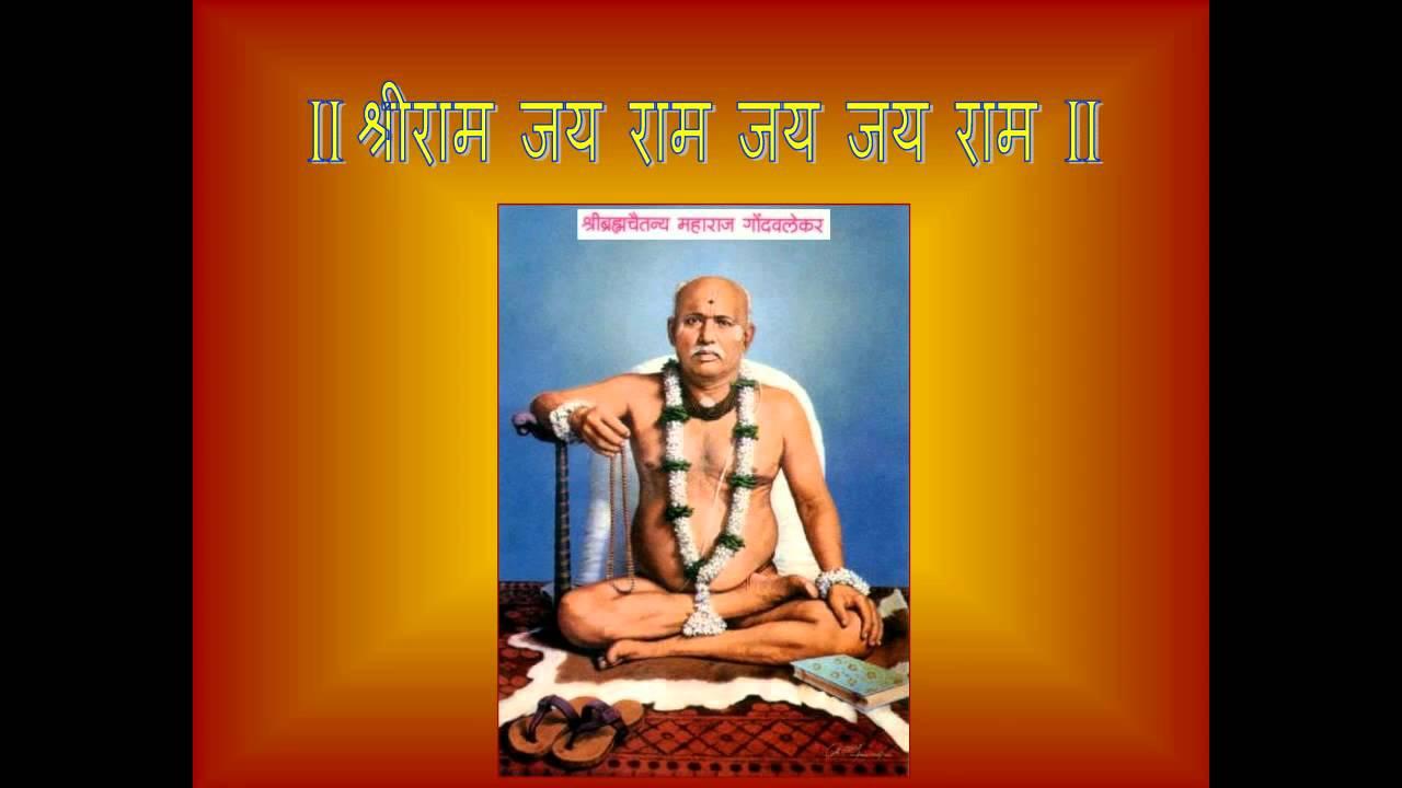 Kirtan Nivruati Maharaj Deshmukh Mp3 Download