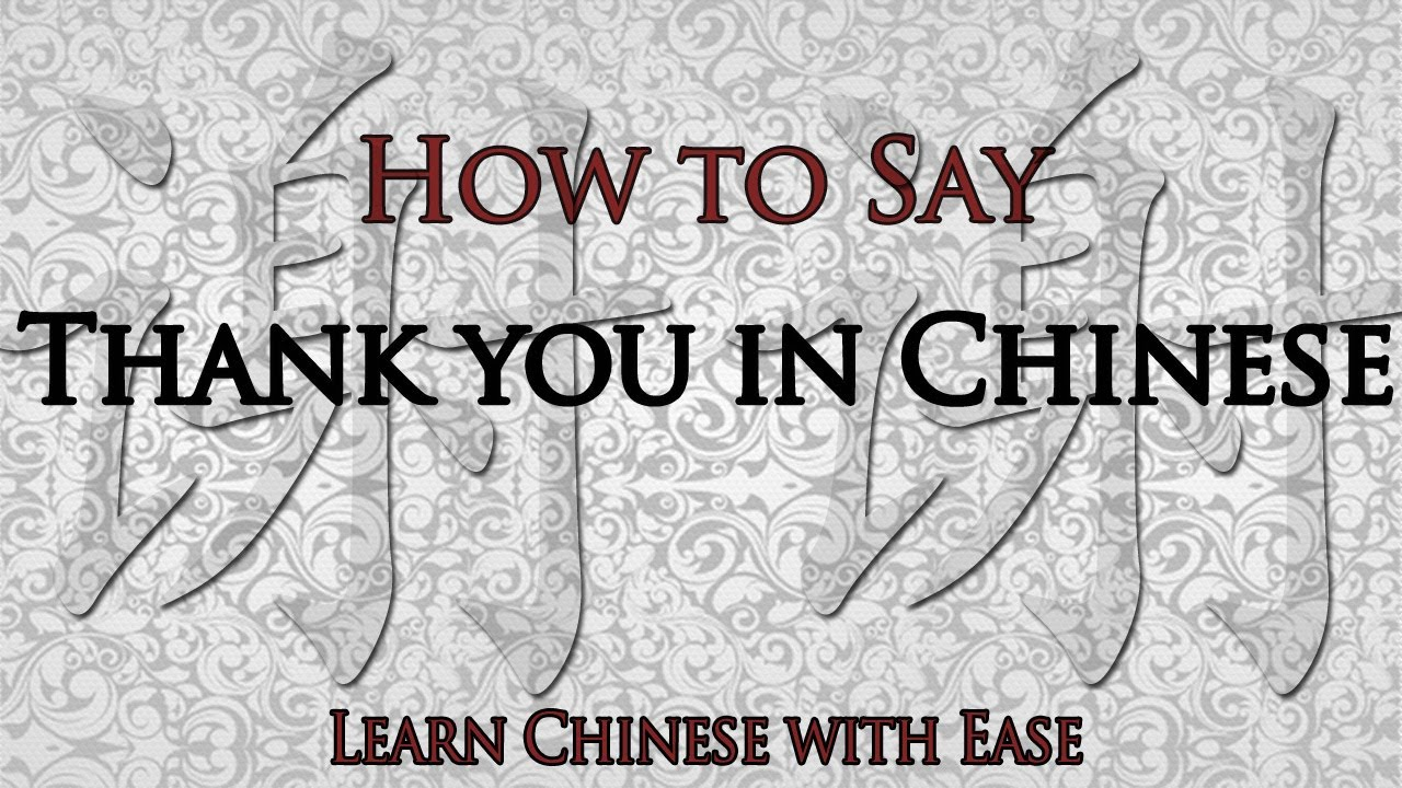 maxresdefault jpgHow Do You Say Thank You In Chinese