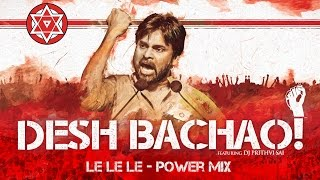 Le Le Le - Power Mix | Desh Bachao