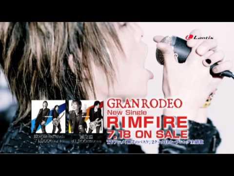 GRANRODEO「RIMFIRE」Short Ver.