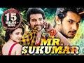 Mr. Sukumar (Sukumarudu) 2017 Full Hindi Dubbed Movie  Aadi, Nisha Agarwal  Telugu To Hindi Dubbed