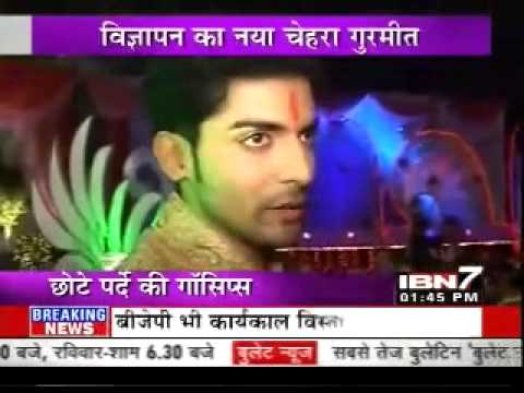 IBN7 - Gurmeet to host Master Chef India - 6th May 2013