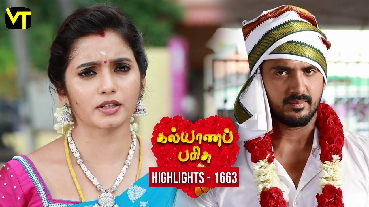 Kalyana Parisu 2 Tamil Serial   Episode 1663 Highlights   Sun TV Serials   Vision Time