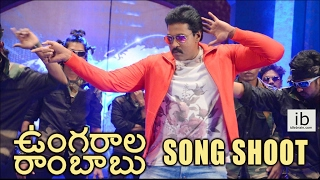 Ungarala Rambabu Song Shoot