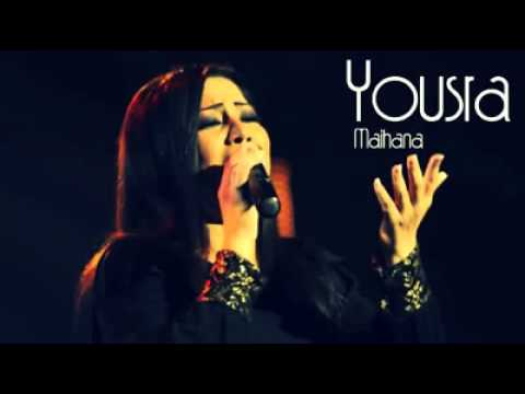 Yossra Ma7nouch May7ana   يسرى محنوش ميحانه