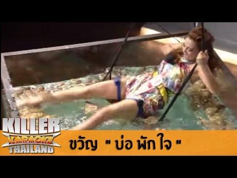 泰國最瘋狂的綜藝節目