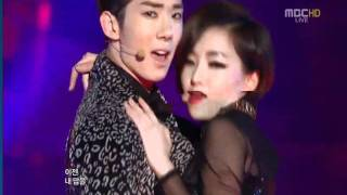 Adam Couple - Jo Kwon Ga-In [Trouble Maker] view on youtube.com tube online.