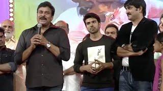 Govindudu-Andarivadele-Movie-Audio-Launch-Part-2---Ram-Charan--Kajal-Agarwal