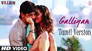 Ek Villian Teri Galliyan Video Song Tamil Version By