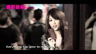 Shiga Lin 連詩雅 I'm Still Loving You [Full MV][HD