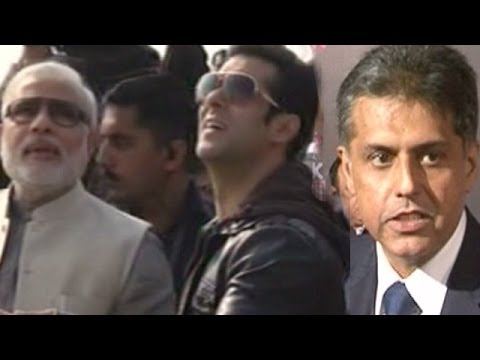 Manish Tewari's reaction on Salman Khan - Narendra Modi meet