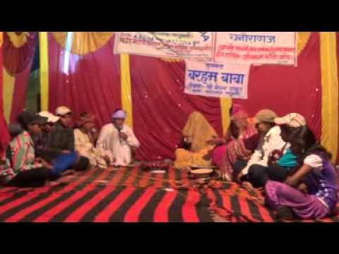 VIDEHA MAITHILI VIDEO BARHAMBABA