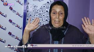 فيديو جد مؤثر و بالدموع لأم مكلومة..ولدي مات فالحبس و معرفتش السبب..للمساعدة |