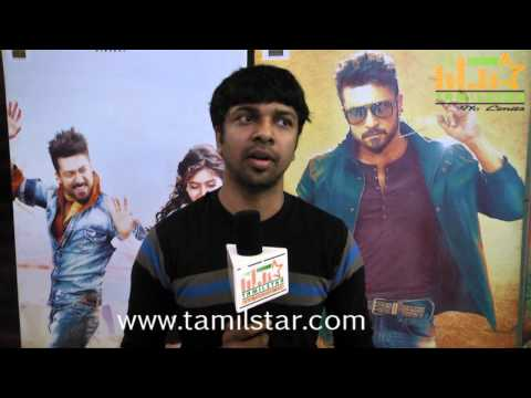 Madhan Karky Speaks at Anjaan Audio Launch
